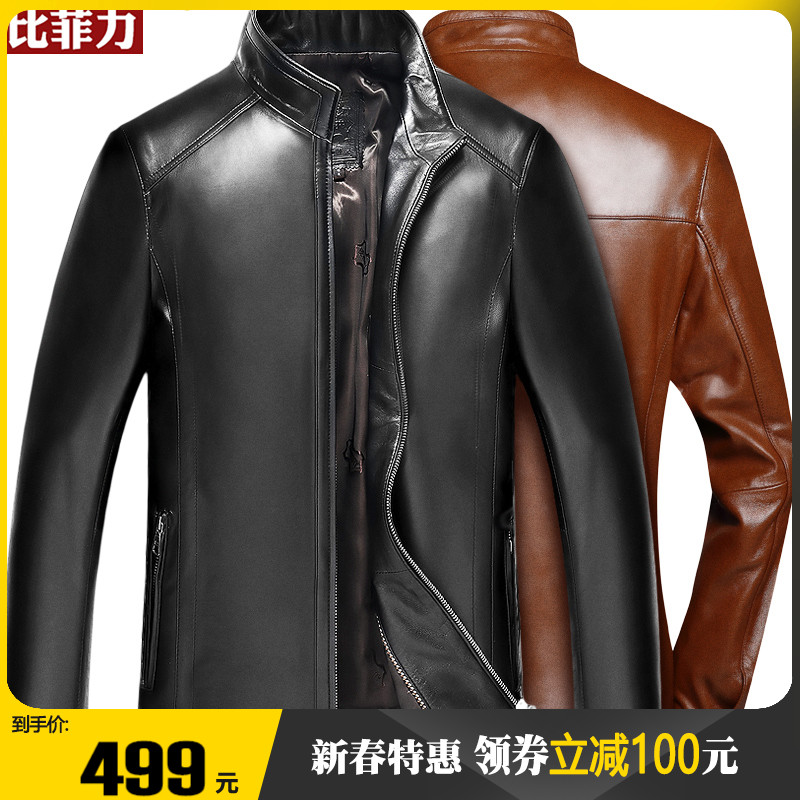 Bifeili Haining leather leather men's Haining first layer sheep leather men's motorcycle leather jacket jacket Korean version of Slim