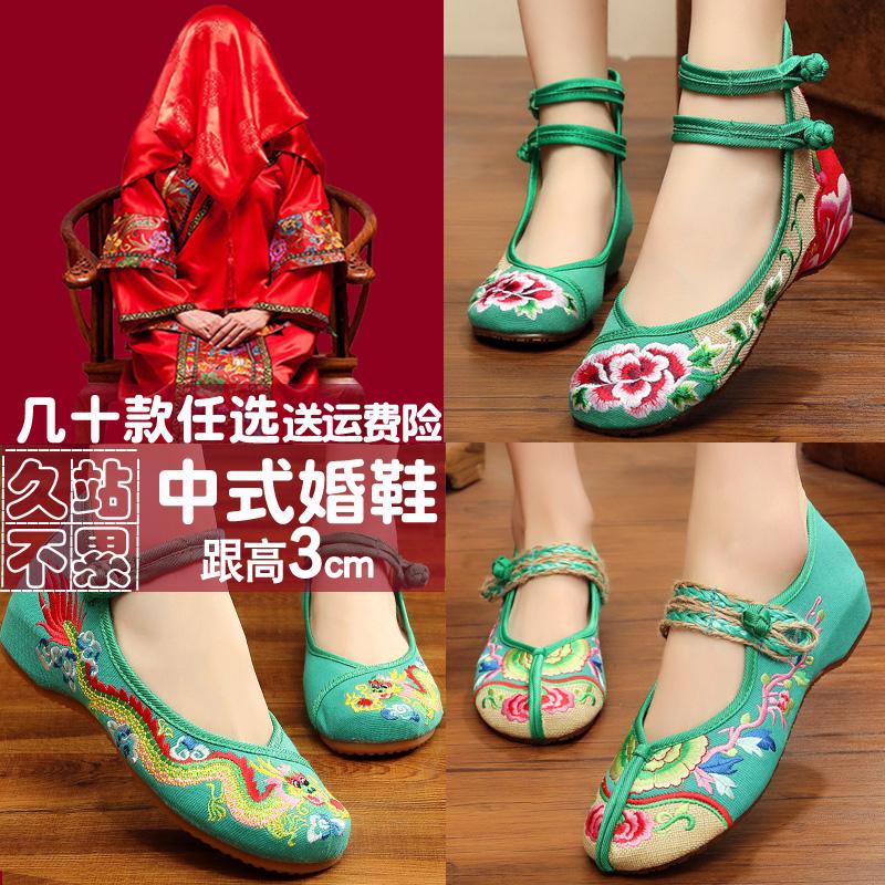 绿色结婚鞋子中式新娘鞋上车2018新款低跟绣花鞋粗跟布鞋42系带43