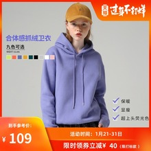 Preliminary language 2019 new fashion ins plush and thickened casual Pullover Hoodie solid slim all-around Hoodie