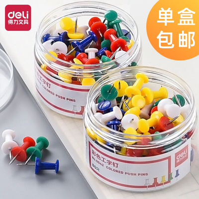 Deli color push-pins 80 tack pushpins push nails can be nailed wall pushpin painting diy custom photo push nails metal nails color sub wall nails photo wall cork nails