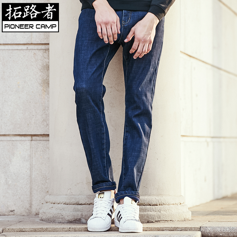 Toread Plush jeans mens straight tube slim fit mens trousers youth thickened elastic autumn winter jeans pants