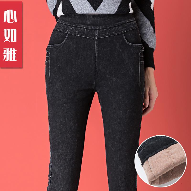 心如雅冬季新款加绒牛仔打底裤大码加厚显瘦保暖裤高腰弹力女裤子