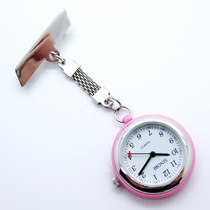 SN High quality nurse table Timer pin fixing