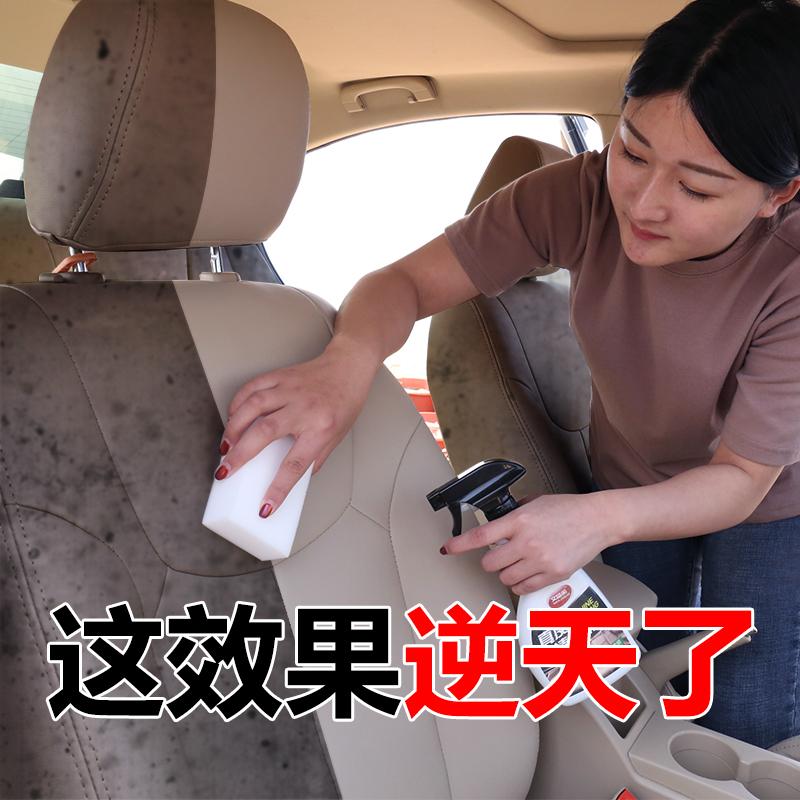 汽车真皮座椅清洁剂内饰皮革清洗剂强力去污保养车内坐垫皮具护理