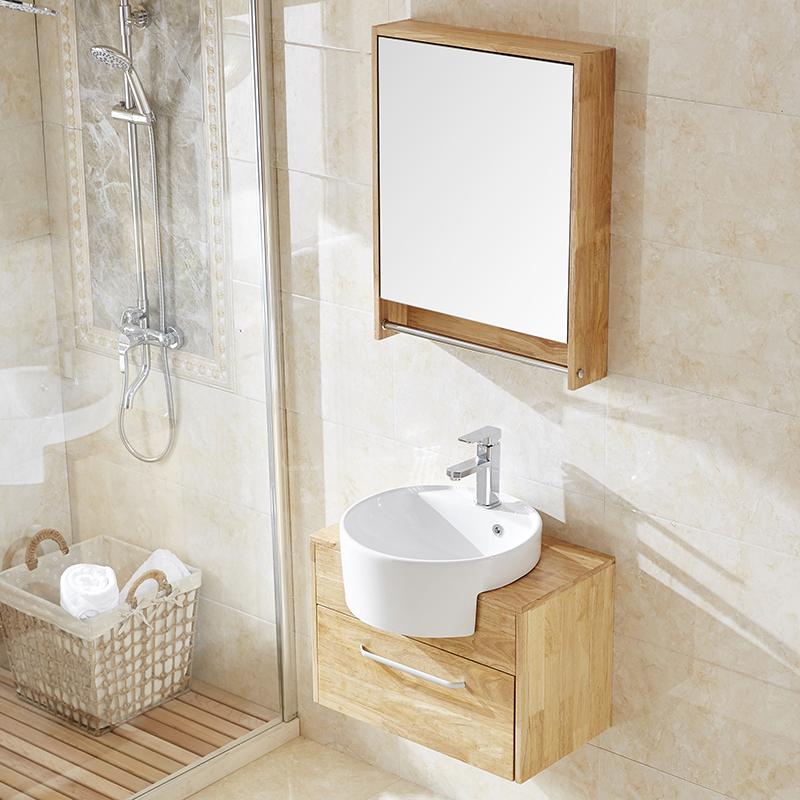 橡木洗脸日式简约现代洗手盆柜11月03日最新优惠