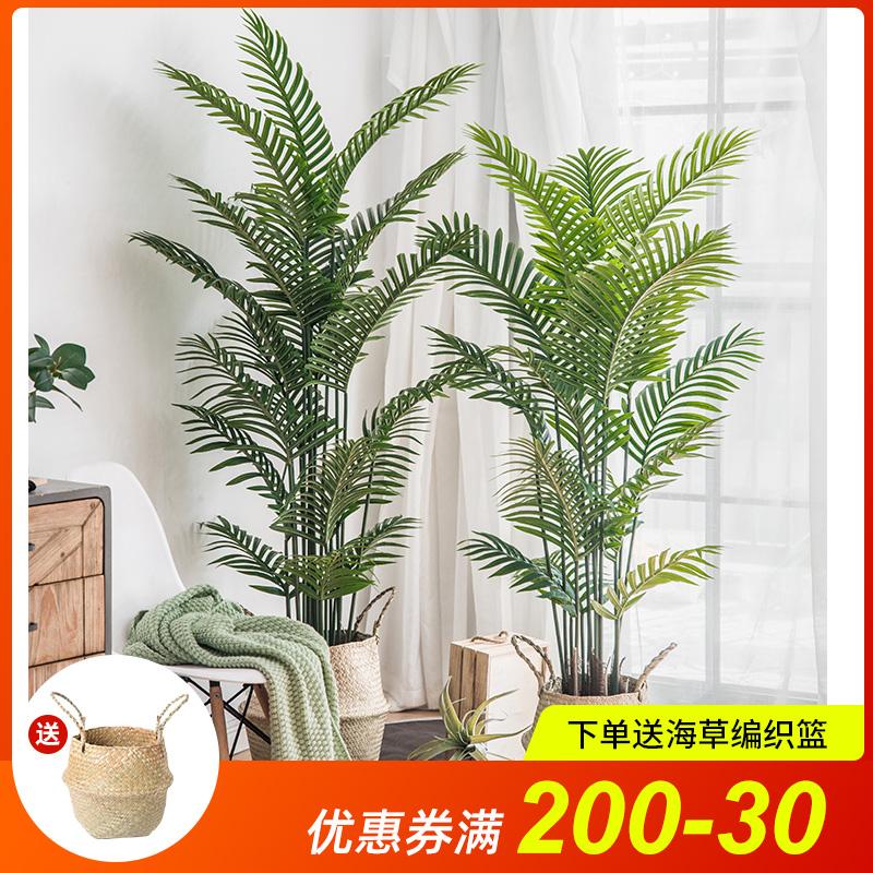 仿真植物装饰大型北欧假绿植盆栽摆件树凤凰葵散尾葵客厅落地盆景