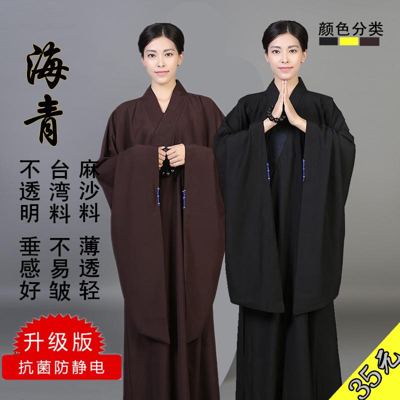 Будда учить статьи монах одежда море зеленый дом такси непрозрачным мужской и женщины море ясно на все сезоны импорт тайвань сделано из конопли бесплатная доставка