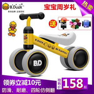 乐的儿童平衡车婴儿学步滑行车宝宝礼物无脚踏溜溜车玩具车扭扭车