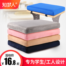 Student Cushion Classroom Memory Cotton Chair Cushion Four Seasons General Dormitory Chair stool cushion thickened buttocks cushion buttocks cushion