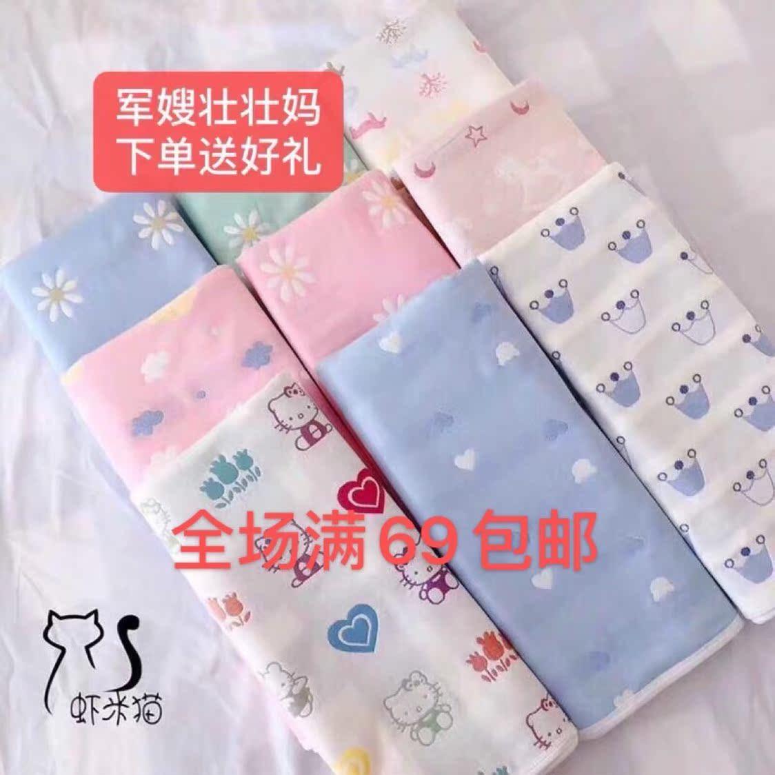 Shrimp cat gauze machine washable diaper mattress baby breathable aunt newborn waterproof oversized baby