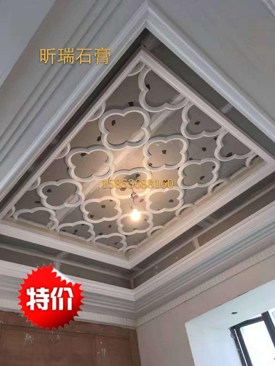 欧式客餐厅石膏线条拼花造型棚顶吊顶梅花四叶草花瓣拼花定制