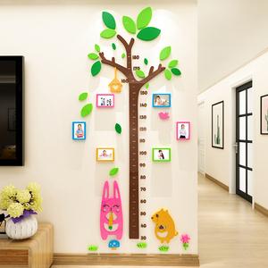 身高贴3d立体墙贴宝宝卡通大树测量身高尺儿童房间幼儿园墙面装饰