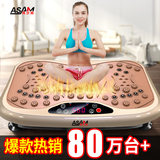 预售A1阿沙姆懒人甩脂机家用塑身减肥机瘦身瘦腿神器运动器材