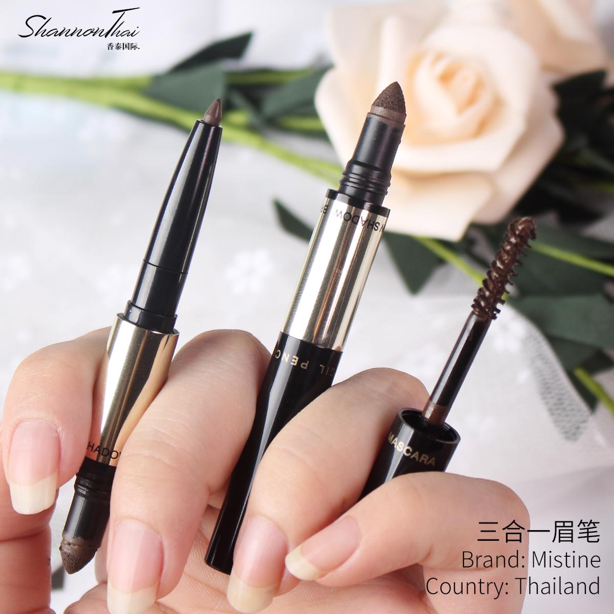 12月01日最新优惠泰国mistine3d三合一不脱色染眉膏