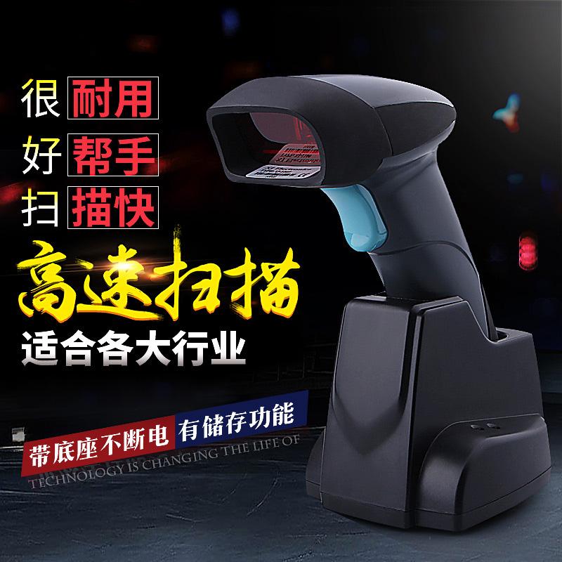 欣技xj-1169条码扫描枪谁用过,好用吗
