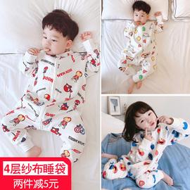 宝宝纱布睡袋四层春秋空调房婴儿防踢被分腿四季通用儿童连体睡衣