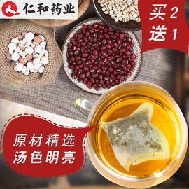 仁和红豆薏米茶非苦荞茶芡实赤小豆薏仁水养生茶茶叶男女组合图片
