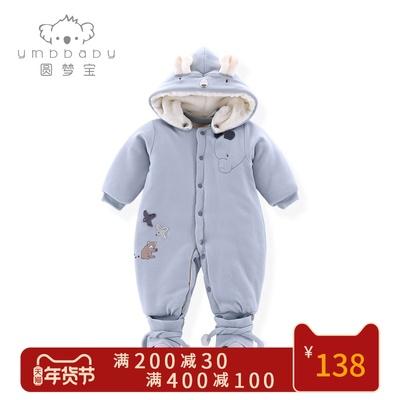 婴儿冬装加厚加绒保暖长袖夹棉连体衣服宝宝冬季抱外套网红哈衣服