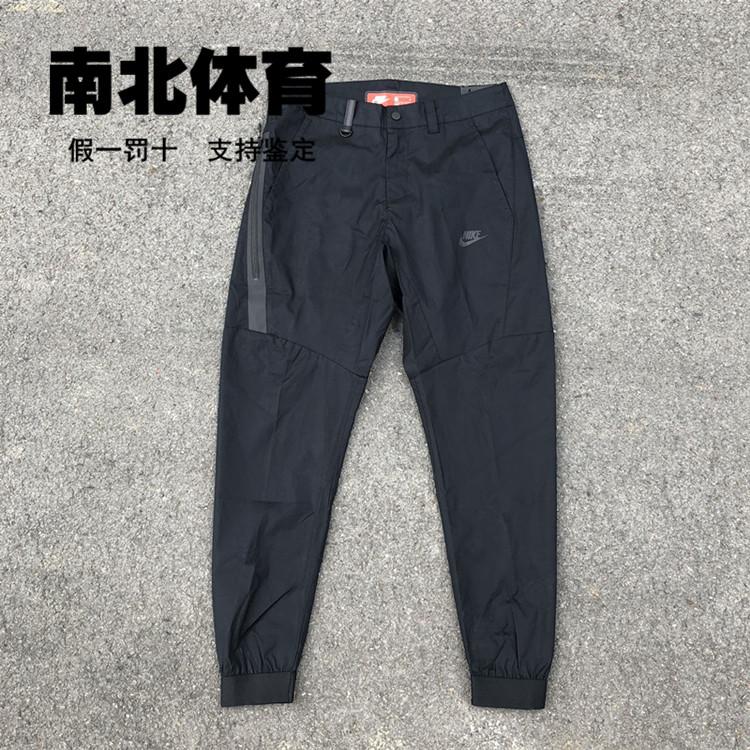南北高端nike sportswear男子长裤