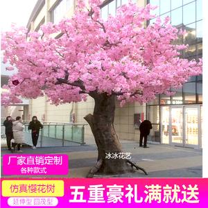 仿真假桃树大型古榕树桃花树樱花