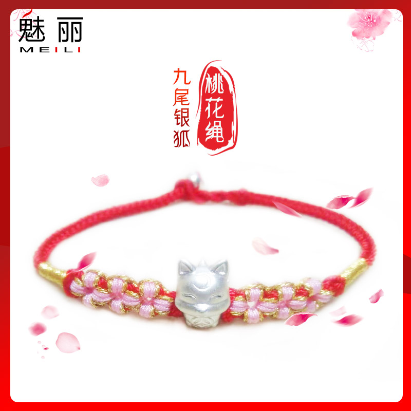 Peach blossom Knot Bracelet womens and mens Anklet Sterling Silver Fox red rope weaving Bracelet moves peach blossom minority simple light luxury hand ornaments