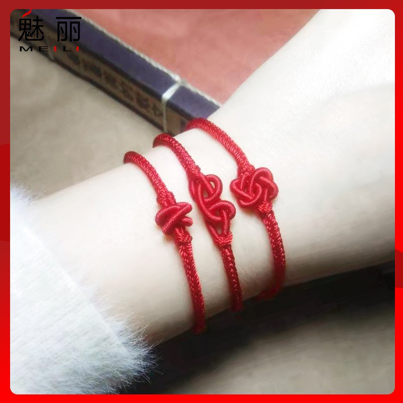 Benmingnian Red Rope Bracelet womens and mens foot chains lovers concentric knot Ruyi knot woven Bracelet Sterling Silver fortune transfer beads