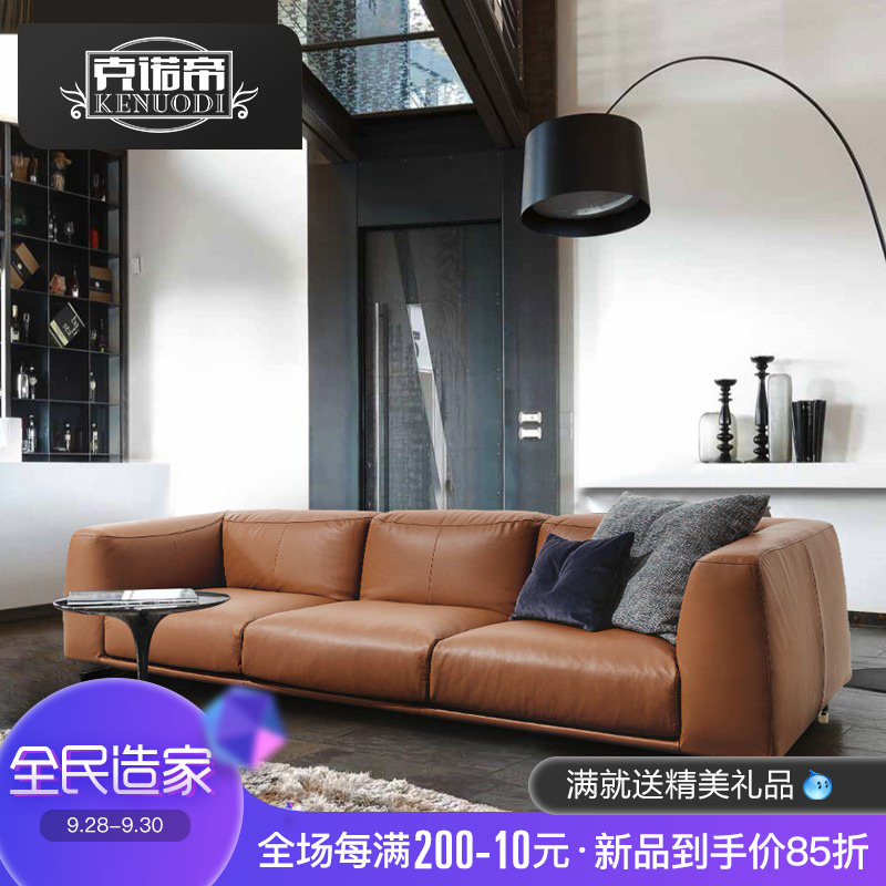 Nordic leather sofa leather three person small family living room combination modern simple Italian first layer leather and down