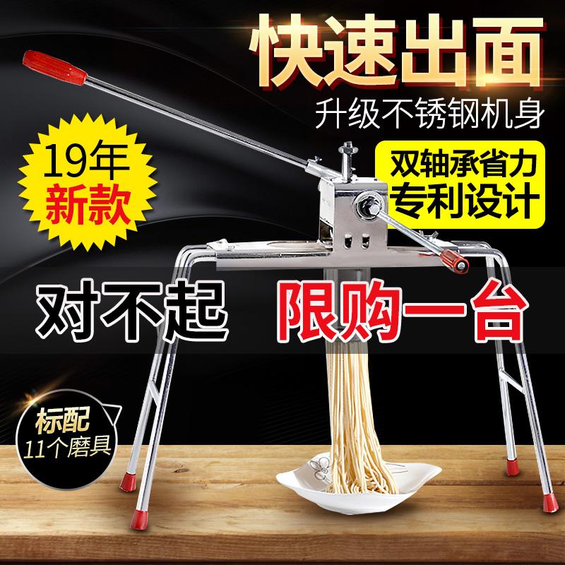 家用饸饹机 手动饸络粉条压面机河洛机压面条机器 不锈钢机身