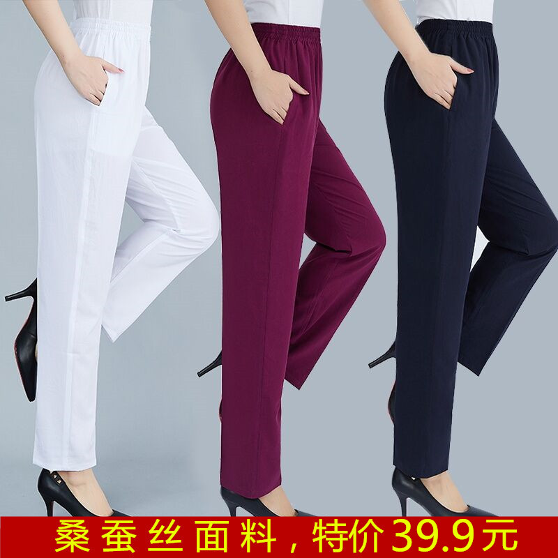 Summer 2020 silk silk leisure large size high waist straight tube loose elastic waist solid color middle-aged womens pants