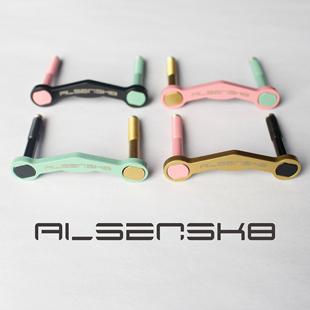 ALSENSK8精准桥钉套件防下陷长板一体钉精准滑板桥钉S team合作款
