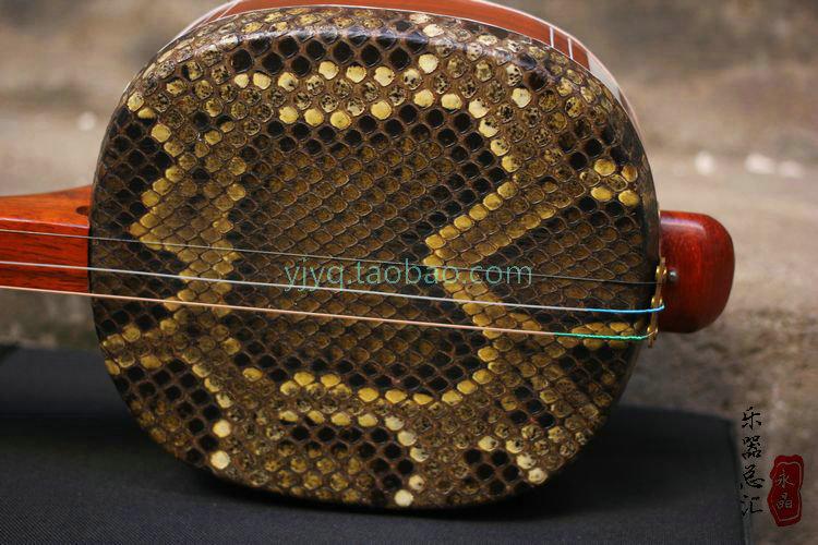 Китайские народные инструменты Артикул 583135913930
