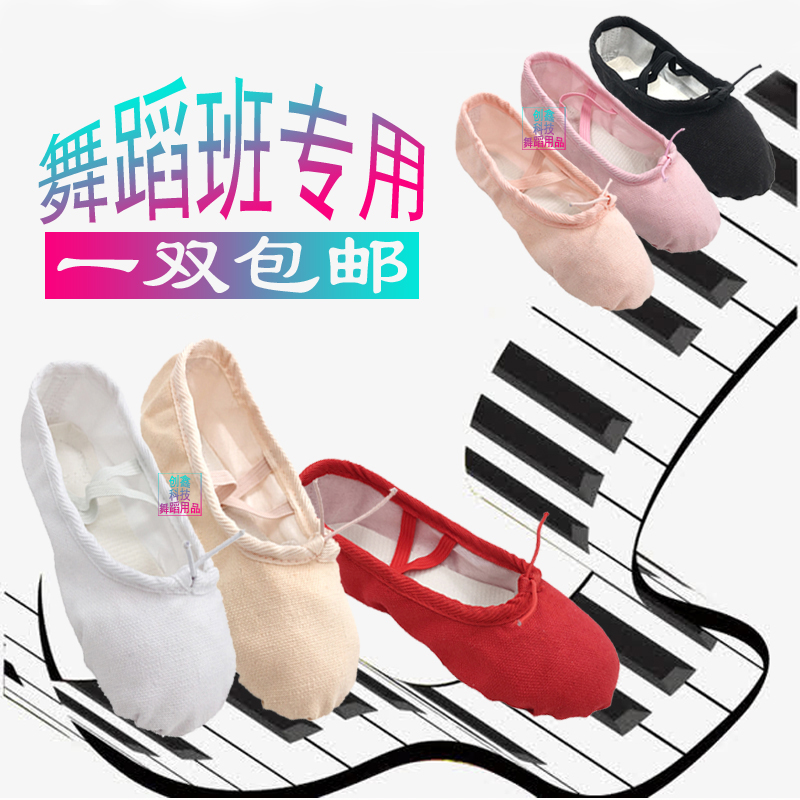 Dance shoes womens soft soled cloth head training shoes ballet shoes Yoga shoes toe shoes dance class professional cat claw shoes