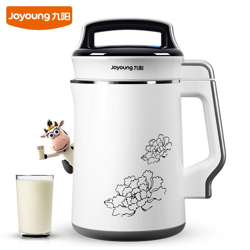 Joyoung/九阳 DJ13B-D58SG
