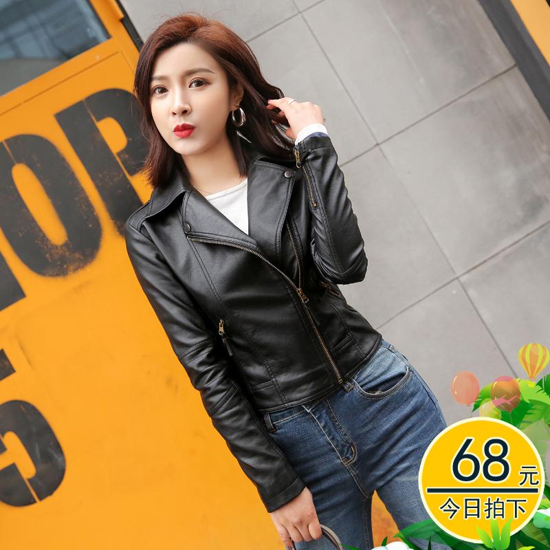 2019 spring new Korean slim locomotive leather jacket womens short spring PU leather jacket small leather jacket