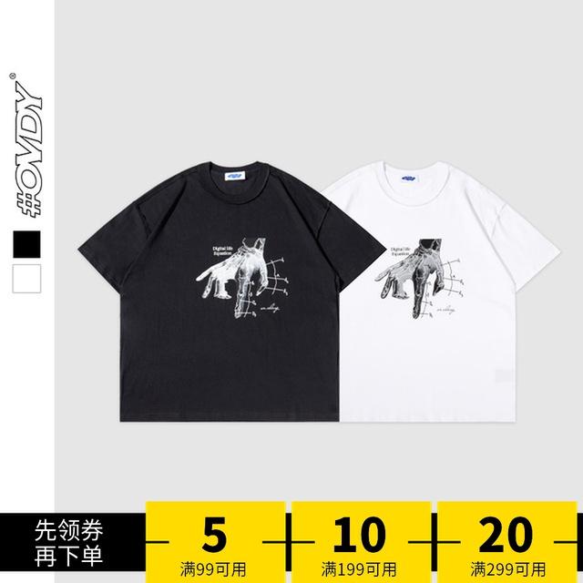 Summer short sleeve t-shirt mens fashion brand personality design t-shirt Korean Trend slim fit cotton half sleeve round neck top