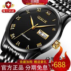 瑞士正品2020年新款名牌手表男士防水全自动机械超薄简约腕表商务