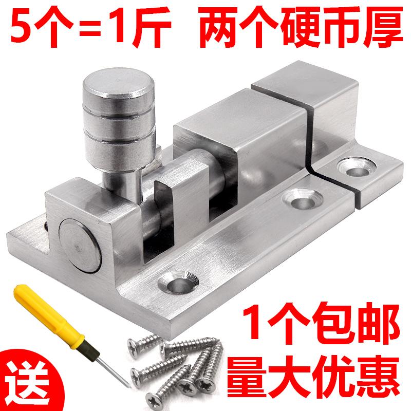 加厚明装铝合金门栓锁门闩扣卧室门卫生间木门插销防盗门窗插销锁