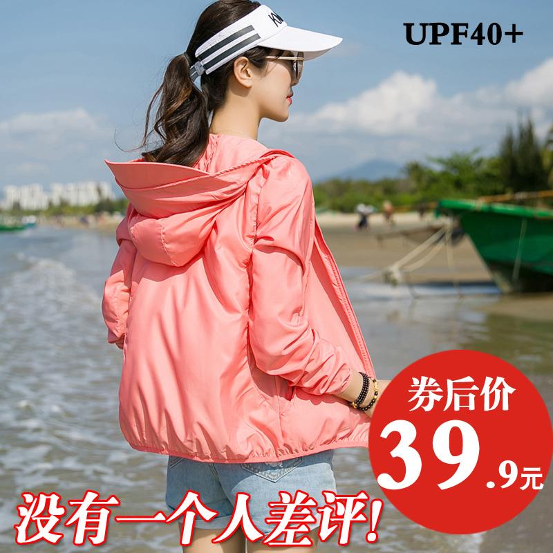 夏季防紫外线透气防晒衣女短款长袖百搭薄款运动外套防晒服防晒衫