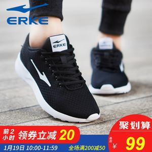 鸿星尔克运动鞋女春冬新款鞋子轻便减震情侣男鞋休闲鞋女鞋跑步鞋