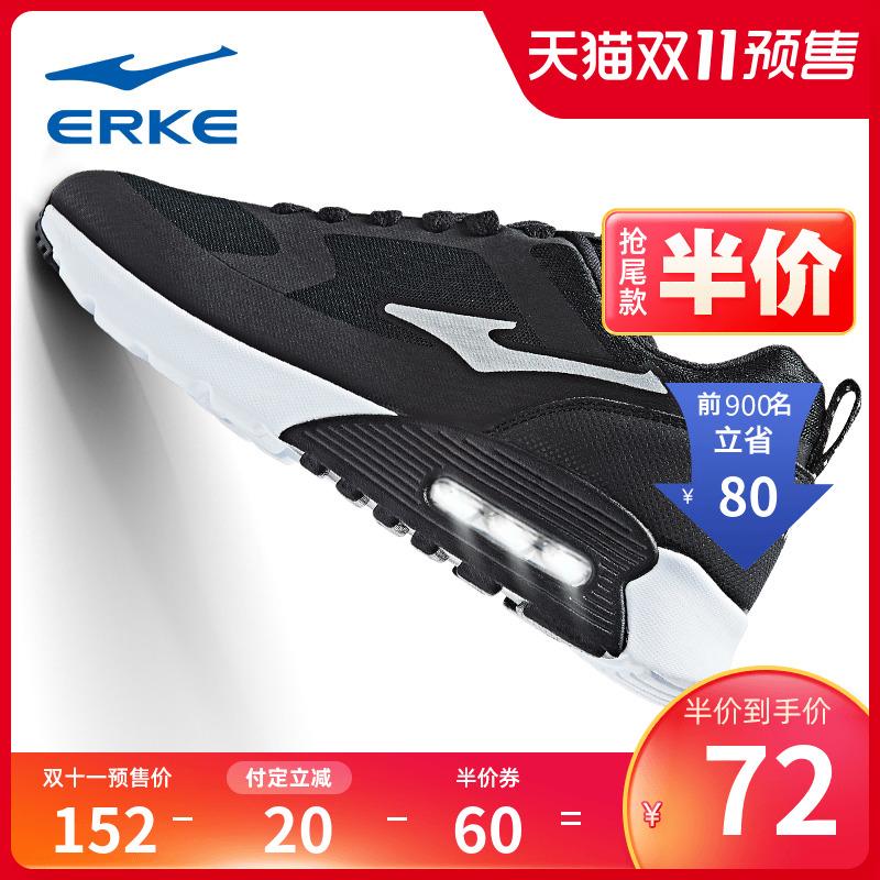 【预售】鸿星尔克运动鞋男鞋2020秋冬新款男士休闲鞋气垫鞋跑步鞋