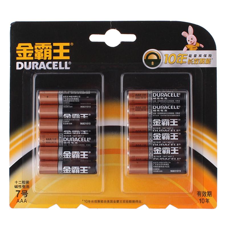 包郵金霸王電池7號AAA LR03高性能堿性電池金霸王7號電池12節耐用