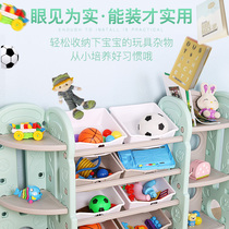 Baby childrens toys storage Cabinets Kindergarten Cartoon Bookshelf finishing rack multi-layer plastic storage rack