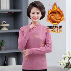 中老年女装秋冬加厚加绒羊毛衫针织打底衫40岁50中年妇女妈妈毛衣