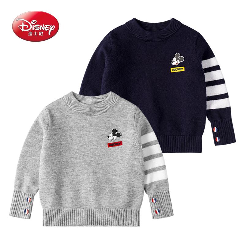 迪士尼童装男童长袖秋装2019新款男宝宝儿童洋气潮薄款童装优惠券