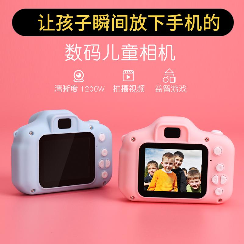 儿童照相机可拍照迷你小型仿真女孩小单反便携高清数码相机玩具
