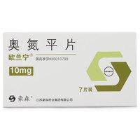 Оланин Оланин Оланзапин Таблетки 10 мг * 7шт / коробка