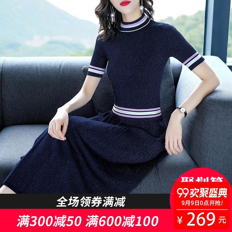 港味复古裙子秋装2018新款欧美修身显瘦气质两件套装连衣裙女长裙