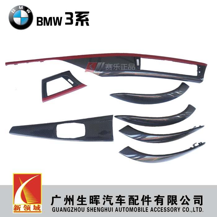 Bmw 3 отдел /X1/X2/5 отдел автомобиль интерьер углерод сделанный на заказ ремонт личность ремонт бизнес прямой магазин