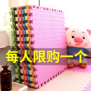 泡沫地垫拼图家用垫子儿童爬爬垫卧室地毯爬行垫拼接海绵垫地板垫
