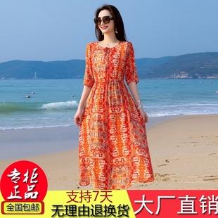 【热销中】【手慢无】【胖瘦可穿】夏季民族风花色连衣裙女装大码
